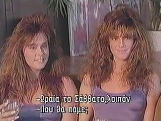 Get under one's Siamese Twins (1989) CHUBBIES VINTAGE MOVIE